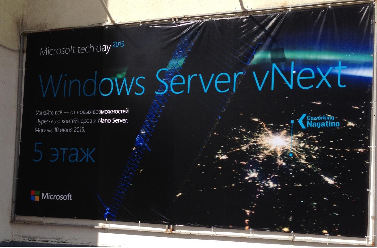01 - vNext Event Banner