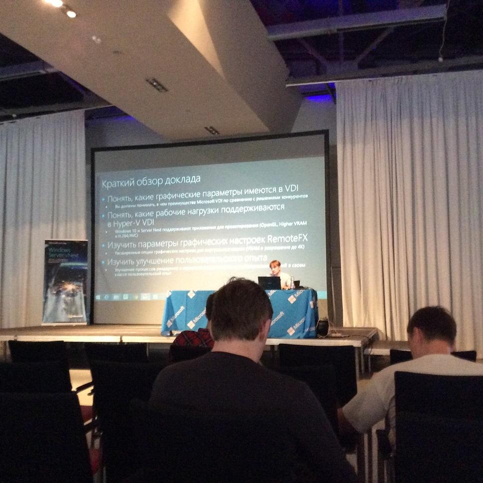 Session 6 Razbornov 1